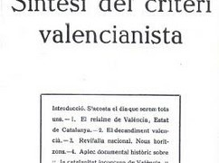 Sintesi del criteri valencianista