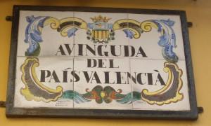 av_pais_valencia_algemesi