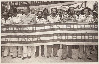 manifestacion-1976