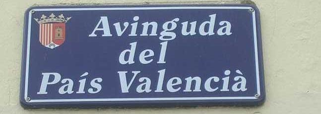 pais-valencia-avinguda--647x231