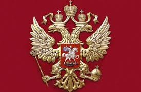 àguila bicèfala
