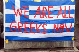 tots som grecia ara