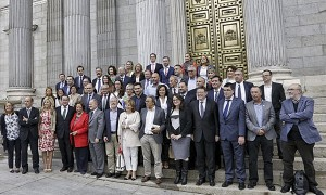 0-partidos-puerta-congreso